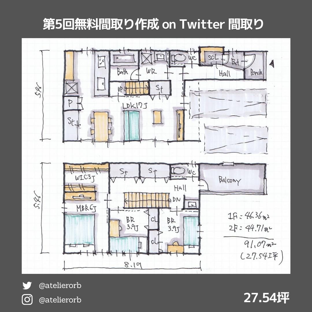 第5回無料間取り作成onTwitter間取り図