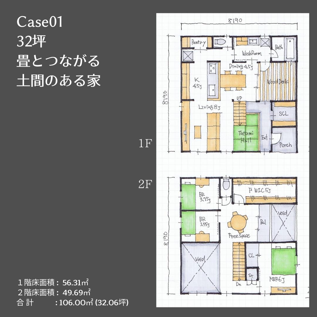 土間のある家間取り図01