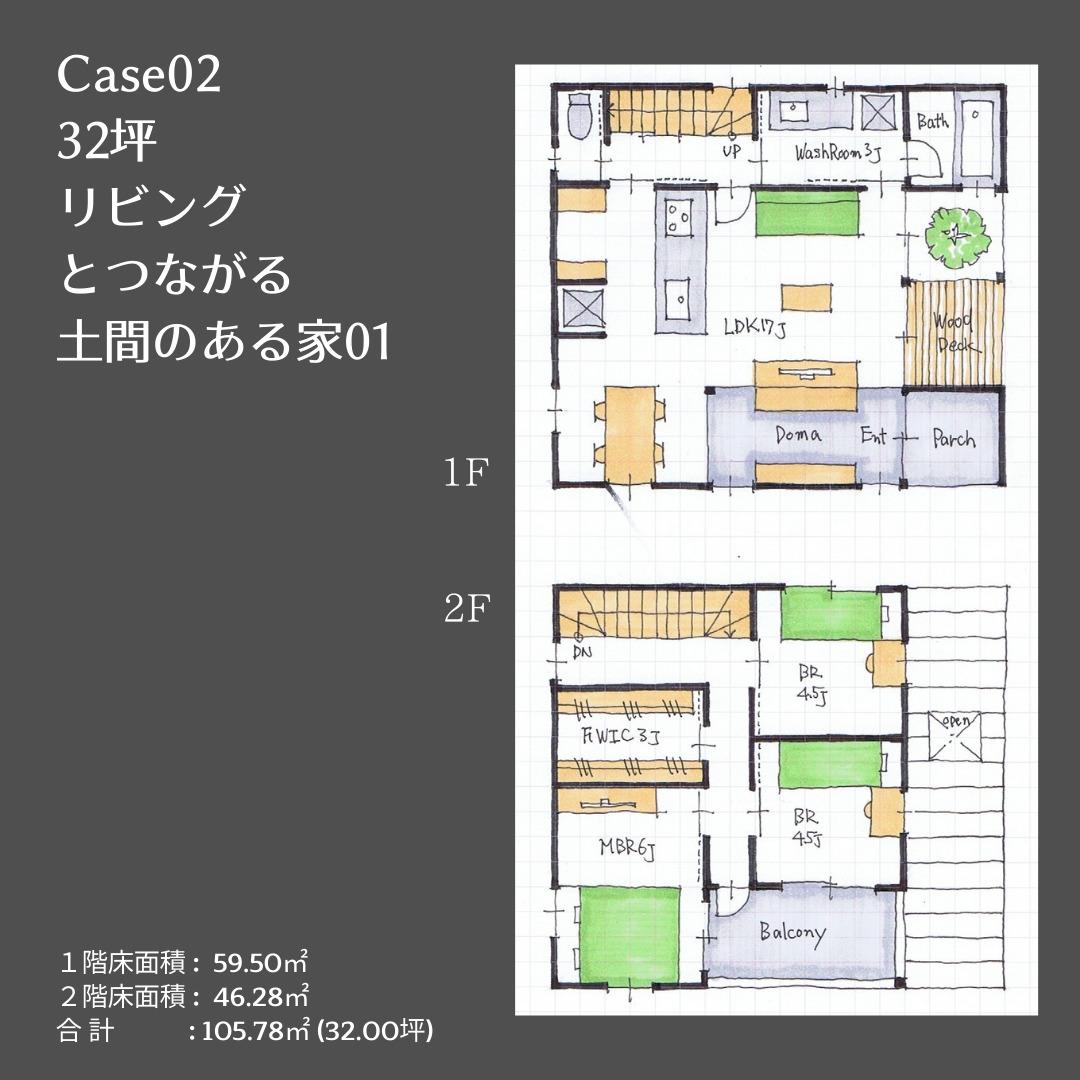 土間のある家間取り図02