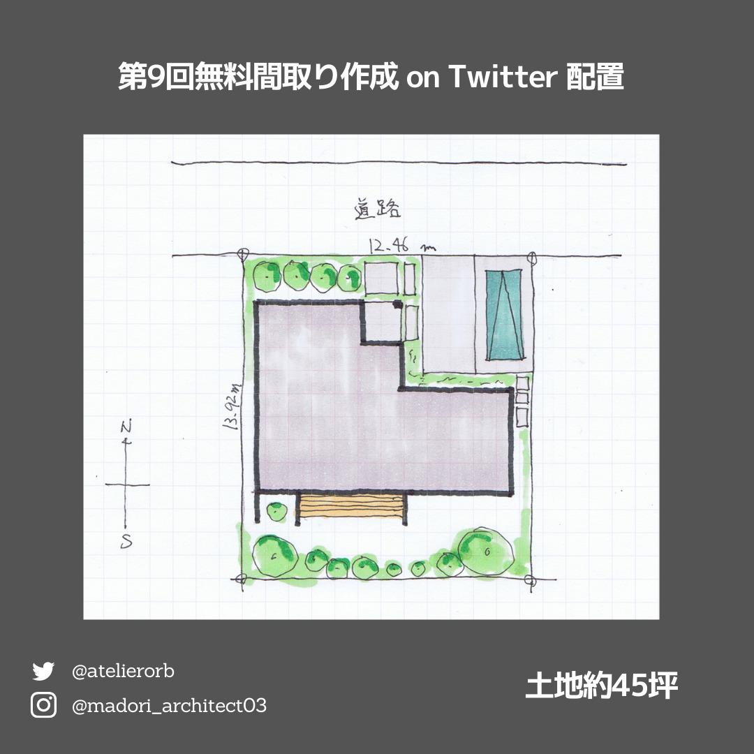 36坪リビング階段扉の間取り配置図