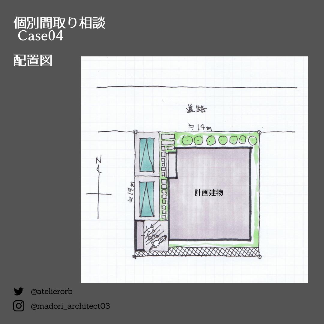 中庭のある家配置図